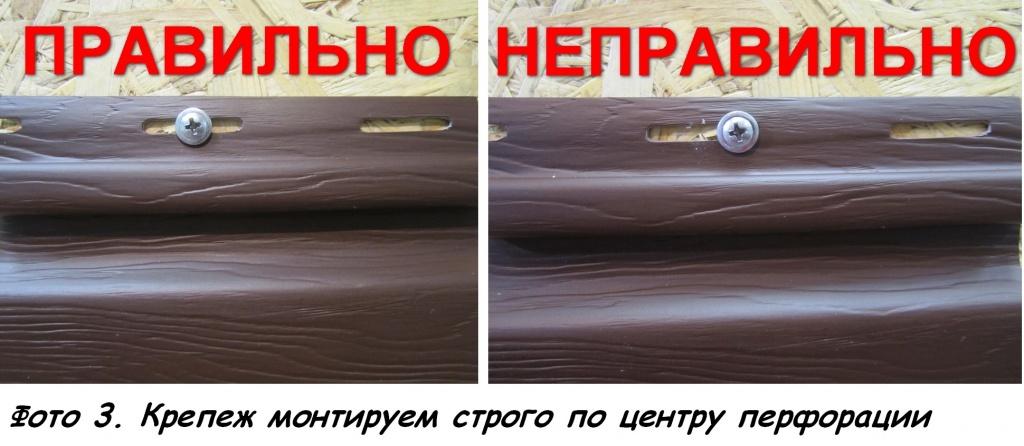 Фото_3.jpg